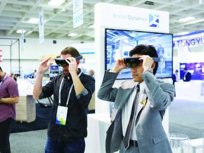 Five Ways to Elevate Events With Augmented Reality